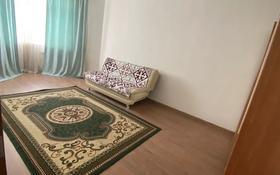 1-комнатная квартира, 40 м², 7/13 этаж, мкр Нуркент (Алгабас-1) 72 за 19.9 млн 〒 в Алматы, Алатауский р-н