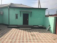 2-комнатный дом помесячно, 70 м², 40 сот.
