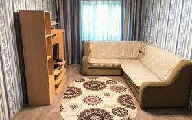 2-комнатная квартира, 42 м², 1/4 этаж посуточно, Желтоксан — Абая за 10 000 〒 в Алматы, Алмалинский р-н