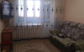 2-комнатная квартира, 44.3 м², 2/5 этаж, Мкр восток1(Майкудук) 10 за 9.5 млн 〒 в Караганде, Октябрьский р-н
