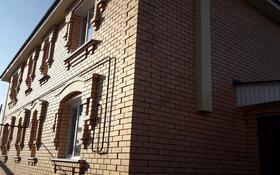 5-комнатный дом, 156 м², 5 сот., Парковая 2/3 за 30 млн 〒 в Костанае