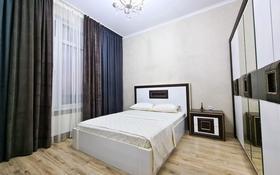 2-комнатная квартира, 85 м², 11/12 этаж посуточно, проспект Исатая Тайманова 48 за 25 000 〒 в Атырау