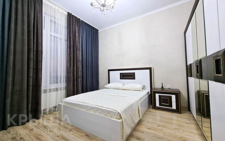 2-комнатная квартира, 85 м², 11/12 этаж посуточно, проспект Исатая Тайманова 48 за 23 000 〒 в Атырау