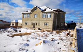 10-комнатный дом, 550 м², 15 сот., 20км за 33.5 млн 〒 в