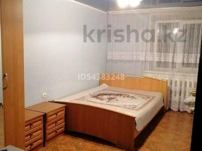 4-комнатная квартира, 125 м², 10/10 этаж, проспект Победы 166 за 30.8 млн 〒 в Оренбурге — фото 10