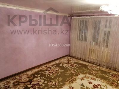 4-комнатная квартира, 125 м², 10/10 этаж, проспект Победы 166 за 30.8 млн 〒 в Оренбурге — фото 11