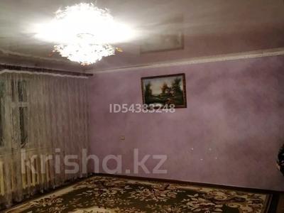 4-комнатная квартира, 125 м², 10/10 этаж, проспект Победы 166 за 30.8 млн 〒 в Оренбурге — фото 12
