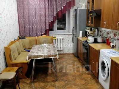 4-комнатная квартира, 125 м², 10/10 этаж, проспект Победы 166 за 30.8 млн 〒 в Оренбурге — фото 13