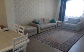 3-комнатная квартира, 96.5 м², 10/13 этаж, Акан серы 16 за 27 млн 〒 в Нур-Султане (Астана)