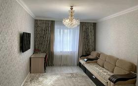 3-комнатная квартира, 83 м², 4/12 этаж, Дукенулы 38 за 23.8 млн 〒 в Нур-Султане (Астана), Сарыарка р-н
