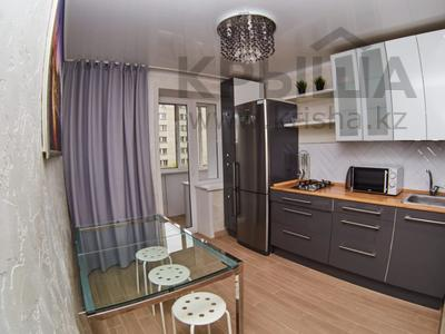 1-комнатная квартира, 36 м², 4/5 этаж посуточно, Батыра Баяна 30 — Лесная за 13 000 〒 в Петропавловске — фото 8