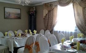 12-комнатный дом посуточно, 350 м², 10 сот., Кордай за 80 000 〒 в Нур-Султане (Астана), Алматы р-н