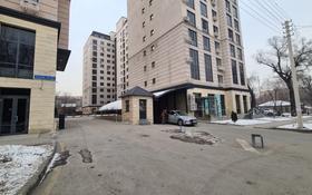 2-комнатная квартира, 70 м², 2/11 этаж, Барибаева — Казыбек би за 37 млн 〒 в Алматы, Медеуский р-н