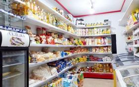 Магазин площадью 140 м², мкр Аксай-1А 17 за 59 млн 〒 в Алматы, Ауэзовский р-н