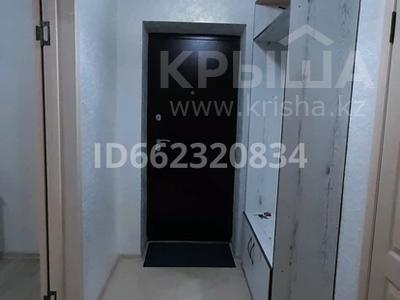 1-комнатная квартира, 40 м², 1/2 этаж посуточно, Алдабергенова 71 — Гаухар ана за 5 000 〒 в Талдыкоргане — фото 4