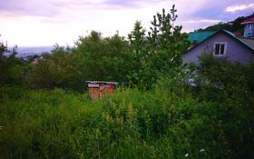 Участок 6 соток, С/т Алма 134 за 8 млн 〒 в Алматы, Наурызбайский р-н