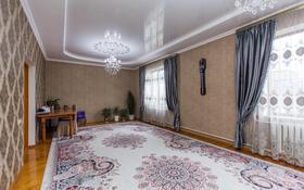 4-комнатный дом, 139 м², 12 сот., мкр Кайрат, Гулдарига 6 за 56 млн 〒 в Алматы, Турксибский р-н