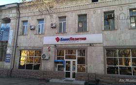 Здание, Азаттык 4 площадью 1890 м² за 3 500 〒 в Атырау