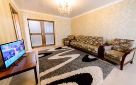 3-комнатная квартира, 85 м², 4/9 этаж посуточно, Бухар-Жырау 75 за 10 000 〒 в Караганде, Казыбек би р-н