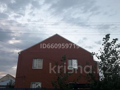 5-комнатный дом, 178 м², 10 сот., Акжар-2 109 за 30 млн 〒 в Актобе — фото 20