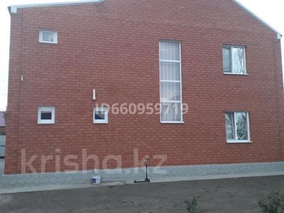 5-комнатный дом, 178 м², 10 сот., Акжар-2 109 за 30 млн 〒 в Актобе — фото 21