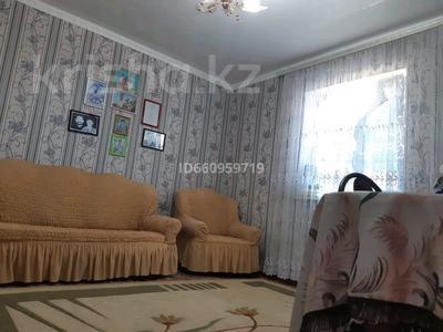 5-комнатный дом, 178 м², 10 сот., Акжар-2 109 за 30 млн 〒 в Актобе — фото 4