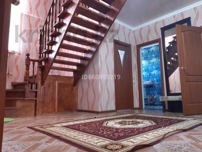 5-комнатный дом, 178 м², 10 сот., Акжар-2 109 за 30 млн 〒 в Актобе — фото 8