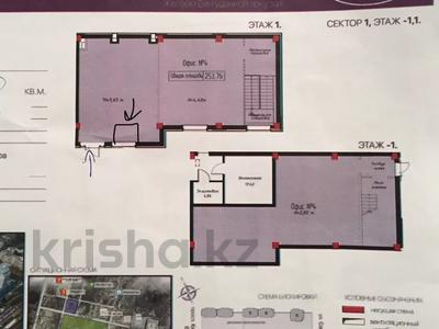 Помещение площадью 253 м², Улы Дала 5 — Сауран за 1.4 млн 〒 в Нур-Султане (Астана), Есиль р-н