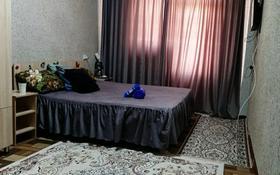 1-комнатная квартира, 40 м², 3/5 этаж посуточно, мкр Нижний отырар 12 за 7 000 〒 в Шымкенте, Аль-Фарабийский р-н