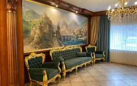 5-комнатный дом, 372 м², 15 сот., Набережная за 211 млн 〒 в Омске