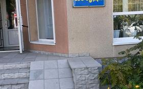 Магазин площадью 137.7 м², улица Гоголя 65 за 60 млн 〒 в Костанае
