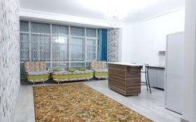 2-комнатная квартира, 60 м², 9 этаж, Айтеке би 9 — Әйтеке би за 21.5 млн 〒 в Нур-Султане (Астане), Есильский р-н