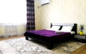 1-комнатная квартира, 80 м², 15/20 этаж посуточно, Гагарина 133/1 — Абая за 10 000 〒 в Алматы, Бостандыкский р-н