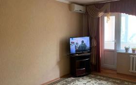 4-комнатная квартира, 78 м², 2/5 этаж, Менделиева за 15.5 млн 〒 в Таразе