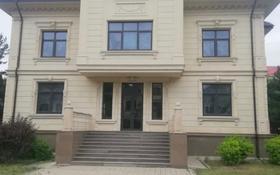 10-комнатный дом, 830 м², 10 сот., проспект Достык 341 за 604.5 млн 〒 в Алматы, Медеуский р-н