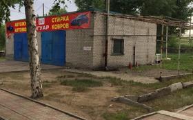 Автомойка за 11 млн 〒 в Усть-Каменогорске