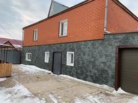 5-комнатный дом, 265 м², 842 сот.