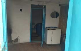 2-комнатный дом, 53.6 м², 8 сот., Женис 65 за 5.2 млн 〒 в Талдыкоргане