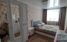 2-комнатная квартира, 45 м², 4/5 этаж, Менделеева 18 за 13 млн 〒 в Усть-Каменогорске