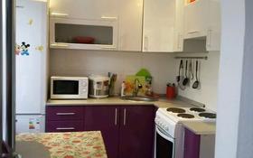 2-комнатная квартира, 45 м², 2/5 этаж помесячно, улица Алимжанова за 60 000 〒 в Балхаше