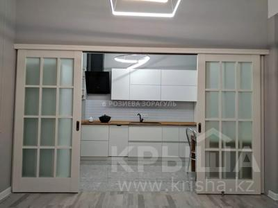 2-комнатная квартира, 66 м², 2/4 этаж, Омаровой за 35 млн 〒 в Алматы, Медеуский р-н — фото 8