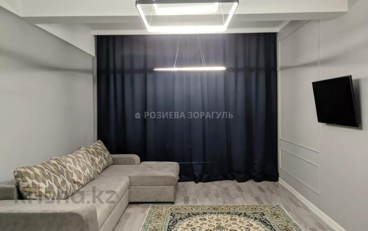 2-комнатная квартира, 66 м², 2/4 этаж, Омаровой за 35 млн 〒 в Алматы, Медеуский р-н