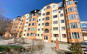 4-комнатная квартира, 97 м², 4/5 этаж, Лободы 24 за 35 млн 〒 в Караганде, Казыбек би р-н