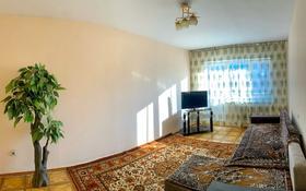 2-комнатная квартира, 80 м², 3/5 этаж посуточно, Жансүгіров 99/107 — Біржан Сал за 6 000 〒 в Талдыкоргане