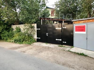 4-комнатный дом, 100 м², 15 сот., мкр Баганашыл за 50 млн 〒 в Алматы, Бостандыкский р-н — фото 9