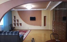 4-комнатная квартира, 141 м², 2/2 этаж, Ул.Строительная 6/1 за 31 млн 〒 в Костанае