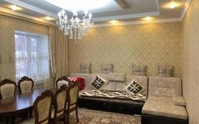 4-комнатный дом, 120 м², 10 сот., мкр Юго-Восток, Нила Мазитова 12 за 28 млн 〒 в Караганде, Казыбек би р-н