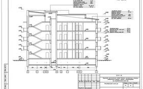 Здание, площадью 352 м², Ермекова 83 за 52 млн 〒 в Караганде, Казыбек би р-н