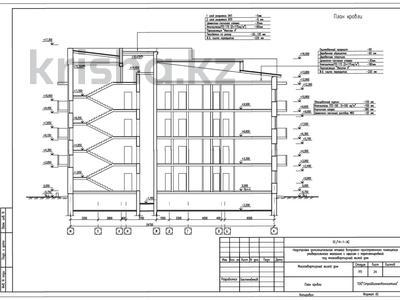 Здание, площадью 725 м², Ермекова 83 за 52 млн 〒 в Караганде, Казыбек би р-н
