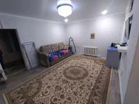 2-комнатный дом, 27.9 м², Рабочая улица за 5.5 млн 〒 в